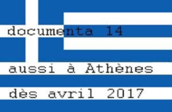 """""""DOCUMENTA 14"""", LA PIU' IMPORTANTE MANIFESTASTAZIONE ARTISTICA EUROPEA,  MIGRA ADATENE"""
